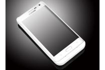 Чехол-бампер со встроенной усиленной мощной батарей-аккумулятором большой повышенной расширенной ёмкости 5200mAh для Samsung Galaxy Note Edge SM-N915F белый + гарантия