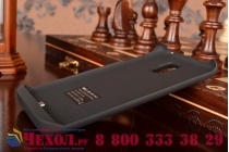 Чехол-бампер со встроенной усиленной мощной батарей-аккумулятором большой повышенной расширенной ёмкости 5200mAh для Samsung Galaxy Note Edge SM-N915F черный + гарантия