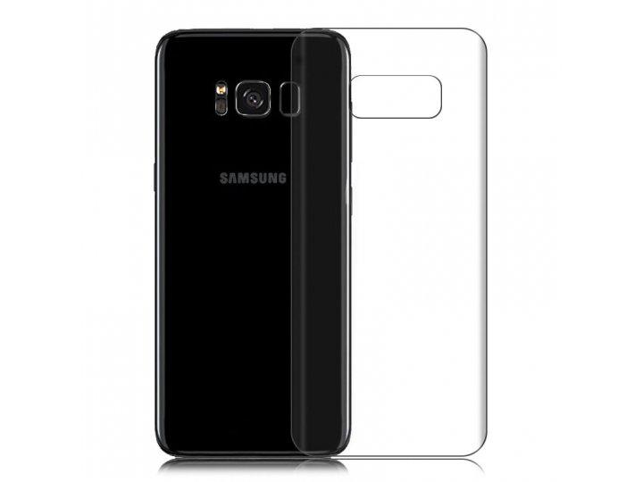 защитная пленка для телефона  samsung galaxy s7 g930 / g9300 5.1