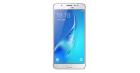 Чехлы для Samsung Galaxy J7 (2017) SM-J730F