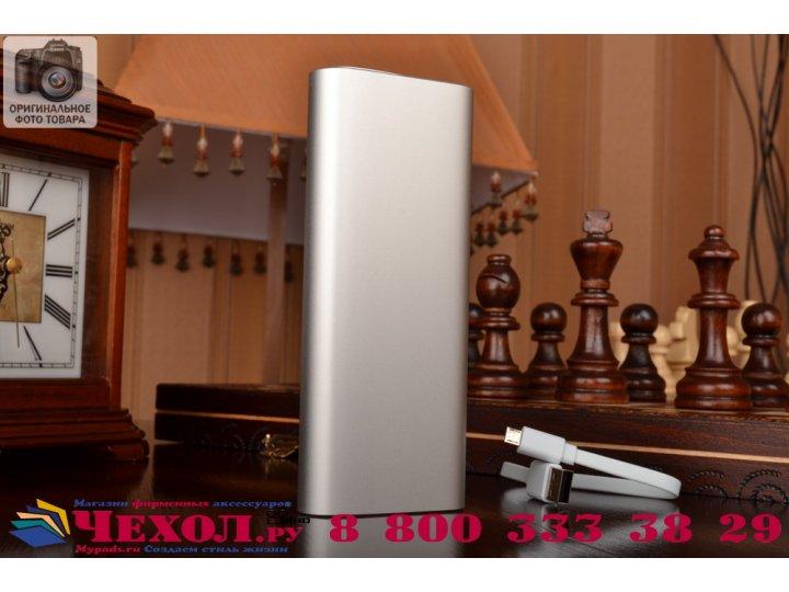 Внешнее портативное зарядное устройство/ аккумулятор xiaomi power bank 16000mah алюминиевый + гарантия..