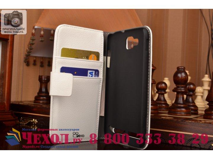 Чехол-книжка из качественной импортной кожи для samsung ativ s gt-i8750 белый..