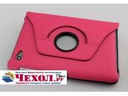 Чехол для Samsung 7.7 P6800 поворотный розовый кожаный..