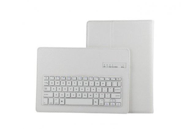 Чехол со съёмной bluetooth-клавиатурой для samsung galaxy note 10.1 n8000/n8010//n8013/n8020 белый кожаный + гарантия