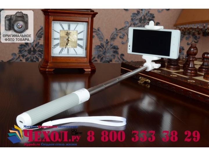 Самый лучший на рынке высококачественный проводной монопод-телескопическая палка-держатель-штатив для всех моб..