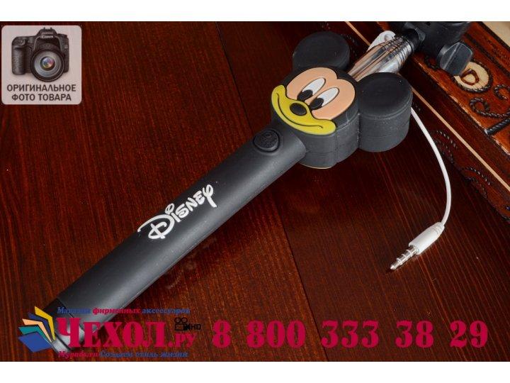 Необычная селфи-палка/монопод для сэлфи проводная не нужно подзаряжать с удобной нескользящей ручкой с 3d изоб..