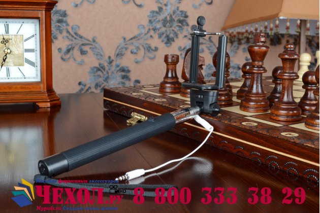 Проводная не требующая подзарядки селфи-палка/монопод для сэлфи со встроенной кнопкой спуска черная  + гарантия