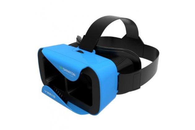 """Шлем виртуальной реальности/ 3d- очки/ vr- шлем vr shinecon 3 (freesia) для телефонов 4.7""""-6.0"""" дюймов разноцветный"""
