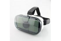 """Шлем виртуальной реальности/ 3d- очки/ vr- шлем fiit vr 2n box virtual reality 3d glasses для телефонов 4.0""""/4.5""""/5.0""""/5.5""""/6.0"""" дюймов"""