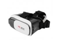 """Шлем виртуальной реальности/ 3d- очки/ vr- шлем vr box vr02 /2.0 3d vr box glasses 3d video headset для телефонов 4.5""""/ 5.0""""/5.5"""" дюймов"""