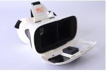"""Шлем виртуальной реальности/ 3d- очки/ vr- шлем ritech riem 3 plus для телефонов 4.7""""-6.0"""" дюймов"""