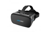 """Шлем виртуальной реальности/ 3d- очки/ vr- шлем vr-oxg 4 virtual reality 3d glasses для телефонов 3.5""""-6.0"""" дюймов"""