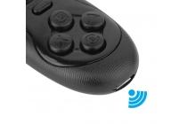 Беспроводной bluetooth контроллер/джойстик/геймпад для всех моделей шлемов виртуальной реальности / vr очков android и ios черный