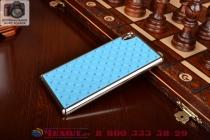 Необычная из легчайшего и тончайшего пластика задняя панель-чехол-накладка с красивым узором и стразами для sony xperia z4 /z3+ голубая