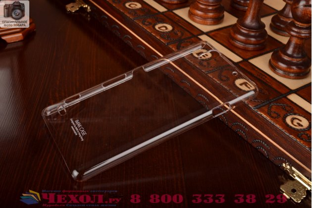 Задняя панель-крышка-накладка из тончайшего и прочного пластика для sony xperia c4/ c4 dual прозрачная