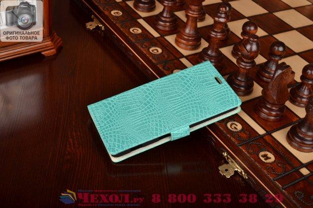 Чехол-книжка с подставкой для sony xperia c4/ c4 dual лаковая кожа крокодила цвет морской волны бирюзовый