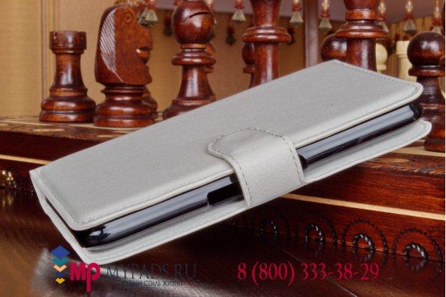 Чехол-книжка из качественной импортной кожи с подставкой застёжкой и визитницей для sony xperia e4/ e4 dual e2105/e2115 белый