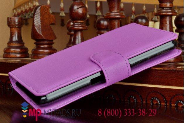 Чехол-книжка из качественной импортной кожи с подставкой застёжкой и визитницей для sony xperia e4/ e4 dual e2105/e2115 фиолетовый
