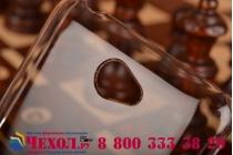 Ультра-тонкая пластиковая задняя панель-чехол-накладка для sony xperia e4/ e4 dual e2105/e2115 прозрачная