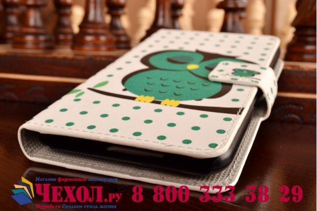 """Уникальный необычный чехол-книжка для sony xperia e4/ e4 dual """"тематика сова"""""""