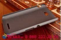 Задняя панель-крышка-накладка из тончайшего и прочного пластика для sony xperia e4/ e4 dual e2105/e2115 черная