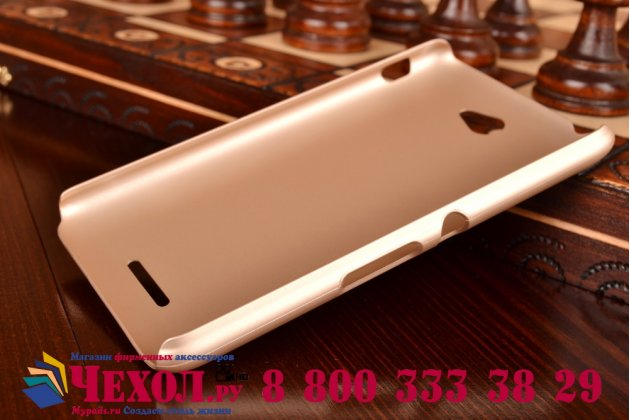 Задняя панель-крышка-накладка из тончайшего и прочного пластика для sony xperia e4/ e4 dual e2105/e2115 золотая