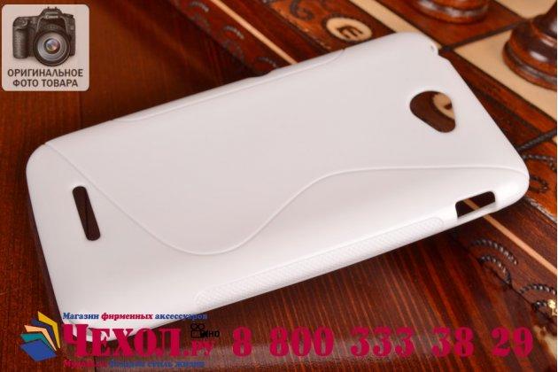 Ультра-тонкая полимерная из мягкого качественного силикона задняя панель-чехол-накладка для sony xperia e4/ e4 dual e2105/e2115 белая