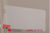 Защитное закалённое противоударное стекло премиум-класса из качественного японского материала с олеофобным покрытием для sony xperia e4/ e4 dual e2105/e2115