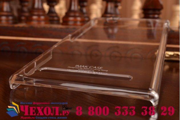 Ультра-тонкая пластиковая задняя панель-чехол-накладка для sony xperia t2 ultra/ t2 ultra dual d5303/d5322 прозрачная