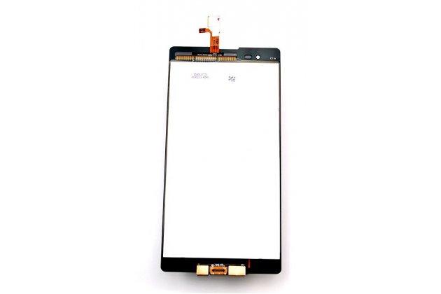 Lcd-жк-сенсорный дисплей-экран-стекло с тачскрином на телефон sony xperia t2 ultra/ t2 ultra dual d5303/d5322 черный + гарантия