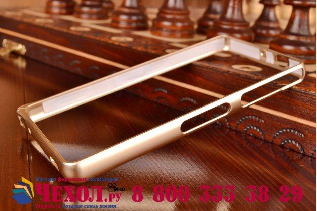 Ультра-тонкий чехол-бампер для sony xperia z3 compact d5803 золотой металлический