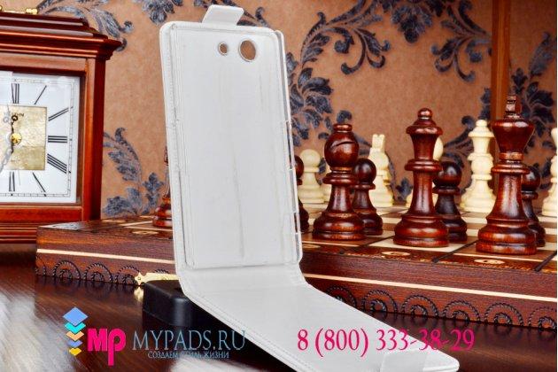 Вертикальный откидной чехол-флип для sony z3 compact d5803 белый кожаный