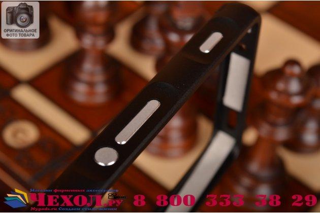 Ультра-тонкий чехол-бампер для sony xperia z4 compact черный металлический
