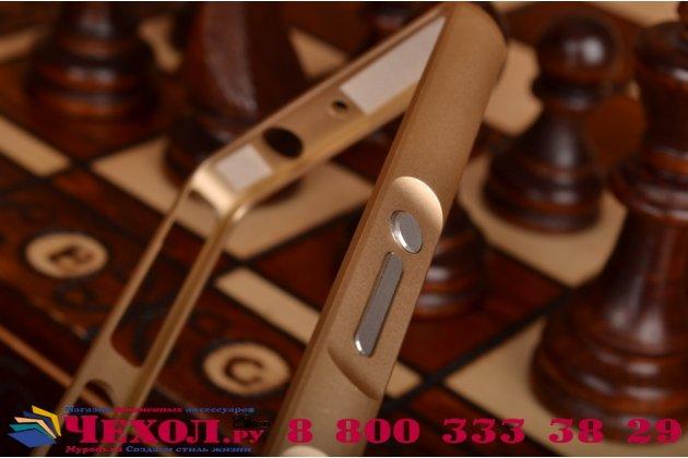 Ультра-тонкий чехол-бампер для sony xperia z4 compact золотой металлический