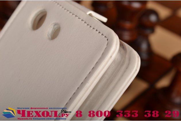 """Вертикальный откидной чехол-флип для sony xperia z4 compact белый из качественной импортной кожи """"prestige"""" италия"""