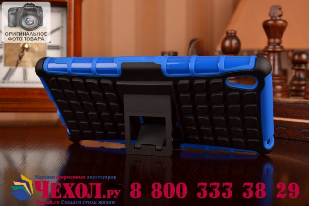 Противоударный усиленный ударопрочный чехол-бампер-пенал для sony xperia z4 синий
