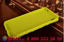 Противоударный усиленный ударопрочный чехол-бампер-пенал для sony xperia z4 зелёный