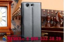 Чехол-книжка из качественной импортной кожи с мульти-подставкой застёжкой и визитницей для sony xperia z4/z3+ (сони иксперия з4/з3 плюс) черный