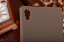 Задняя панель-крышка-накладка из тончайшего и прочного пластика для sony xperia z4 /z3+ коричневая