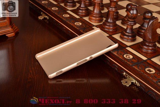 Задняя панель-крышка-накладка из тончайшего и прочного пластика для sony xperia z4 /z3+ золотая