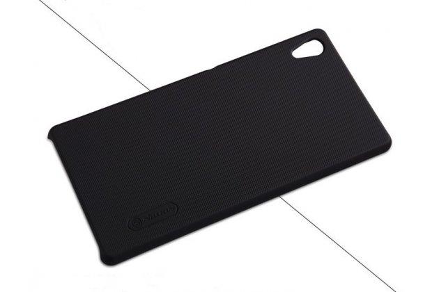 Задняя панель-крышка-накладка из тончайшего и прочного пластика для sony xperia z4 /z3+ черная