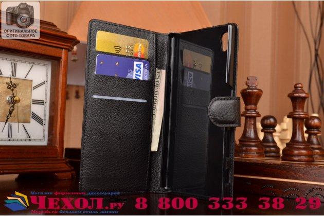 """Чехол-книжка из качественной импортной кожи с мульти-подставкой застёжкой и визитницей для сони экспериа зет 5  / зет 5  дуал e6603/e6633 5.2"""" черный"""