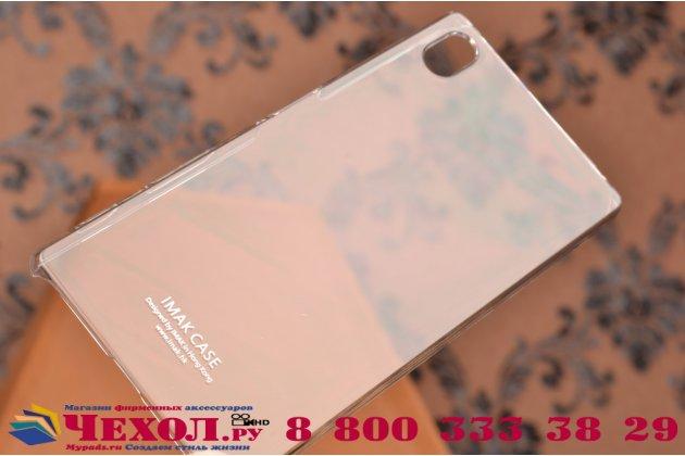 "Задняя панель-крышка-накладка из тончайшего и прочного пластика для sony xperia z5 / z5 dual sim e6603/e6633 5.2"" прозрачная"