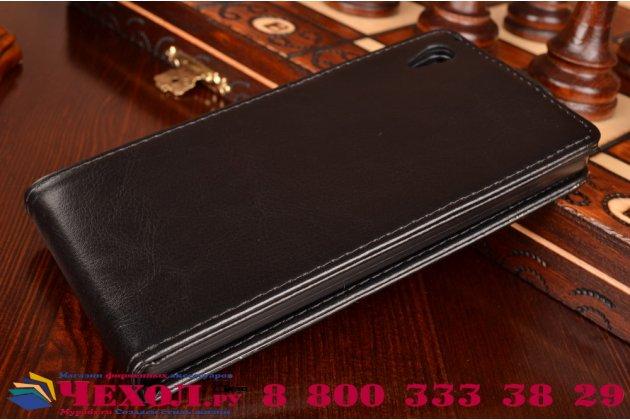 Вертикальный откидной чехол-флип для  sony xperia z5 / z5 dual sim e6603/e6633 5.2 черный кожаный
