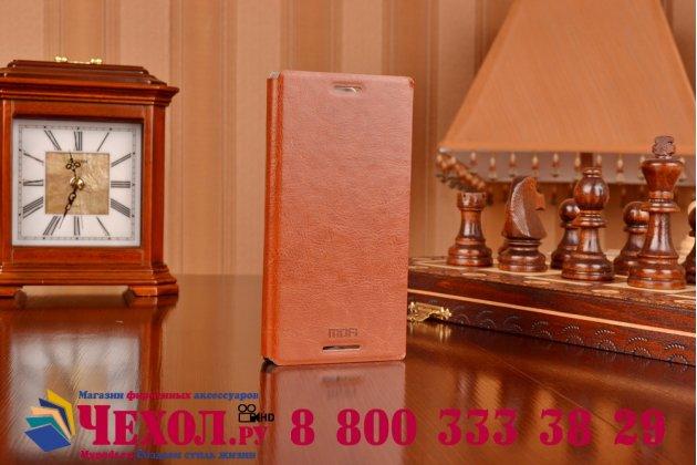 Чехол-книжка из качественной водоотталкивающей импортной кожи на жёсткой металлической основе для sony xperia m4 aqua/aqua dual e2303/e2306/e2312/e2333 коричневый