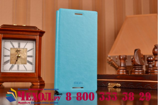 Чехол-книжка из качественной водоотталкивающей импортной кожи на жёсткой металлической основе для sony xperia m4 aqua/aqua dual бирюзовый