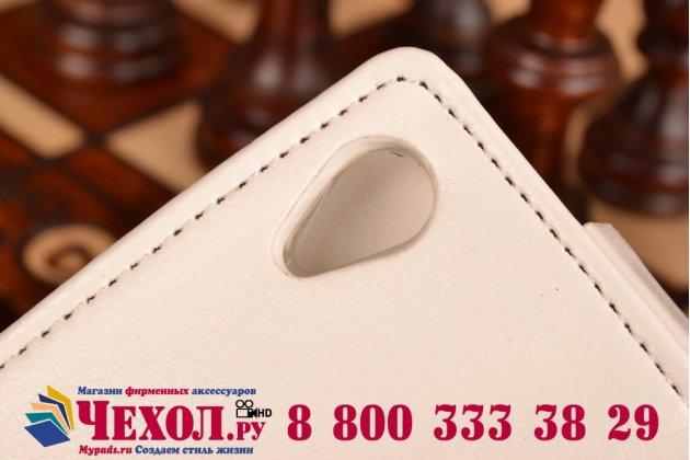 """Вертикальный откидной чехол-флип для sony xperia m4 aqua/aqua dual белый из качественной импортной кожи """"prestige"""" италия"""