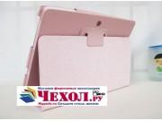 Чехол-обложка для Sony Tablet S розовый кожаный..