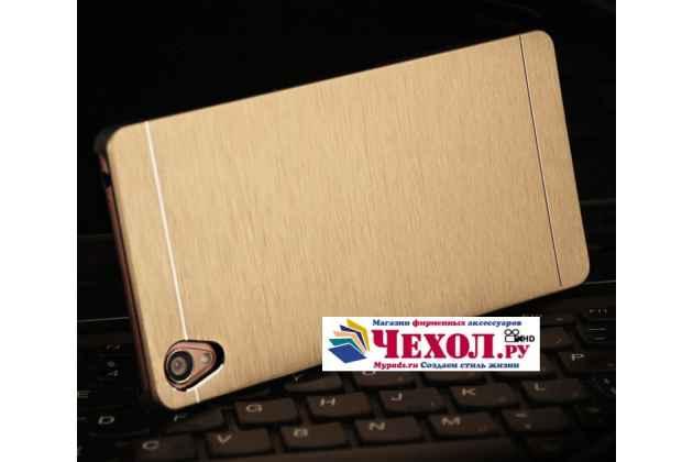 Металлическая задняя панель-крышка-накладка из тончайшего облегченного авиационного алюминия для sony xperia z3 d6603/ z3 dual d6633 золотая