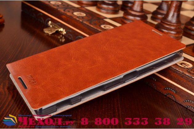 Чехол-книжка  для  sony xperia z5 / z5 dual sim e6603/e6633 5.2 из качественной водоотталкивающей импортной кожи на жёсткой металлической основе коричневого цвета